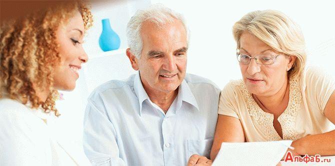 Кредит пенсионерам в Альфа-банке от 11,9% годовых