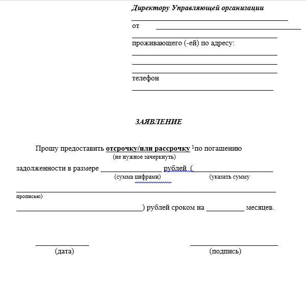 Выплаты вдове офицера по контракту